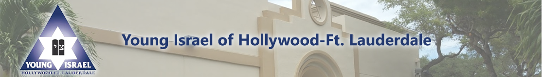 Logo for Young Israel of Hollywood-Ft. Lauderdale