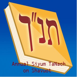 "<a href=""https://www.yih.org/projecttanach5779""