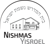 Logo for Beis Hamedrash Nishmas Yisroel