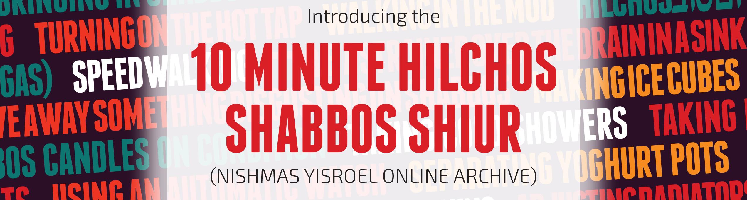 Shabbos davening online dating