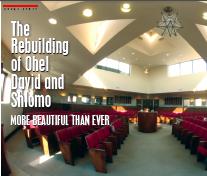 Rebuilding Ohel David & Shlomo