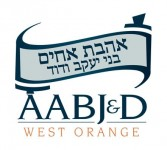 Logo for Congregation AABJ&D