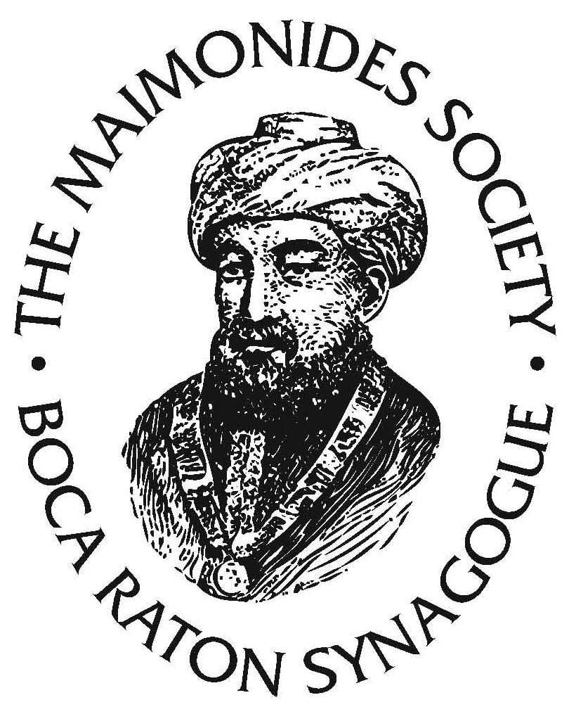 Maimonides_Society_logo