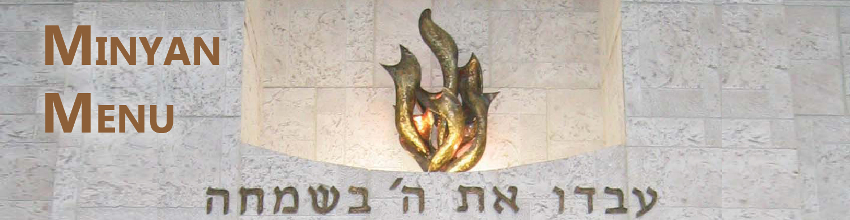 Minyan Menu - Boca Raton Synagogue