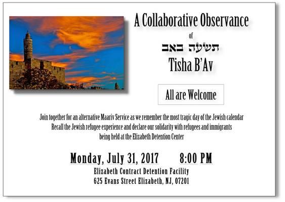 Rabbi Elliotts Blog