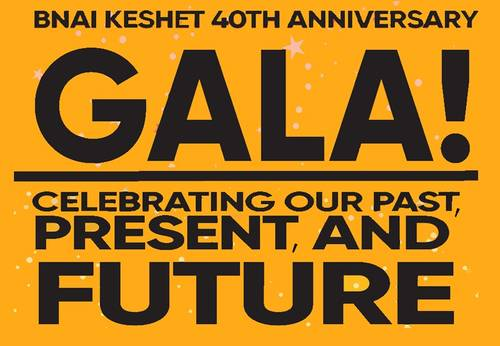 "<a href=""https://www.bnaikeshet.org/40gala#""
