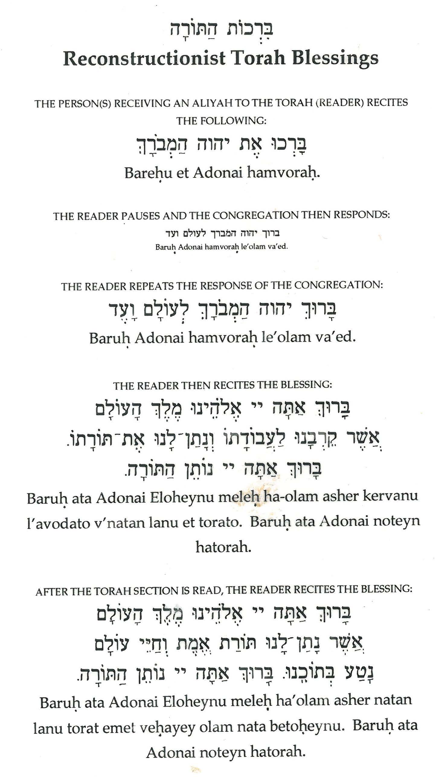Torah Study Blessings - Blessings Before and After Reading ...