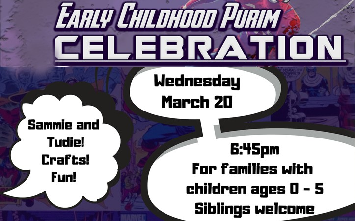 "<a href=""/event/ecpurim""