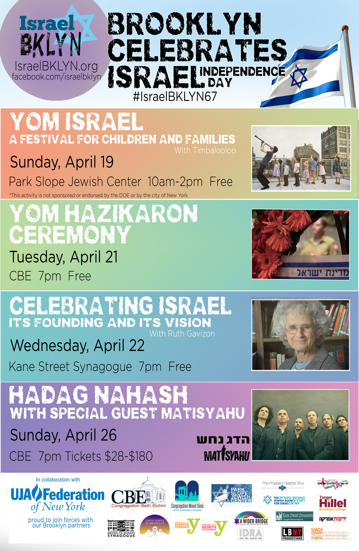 Brooklyn Celebrates Israel Independence Day - Event - Park Slope