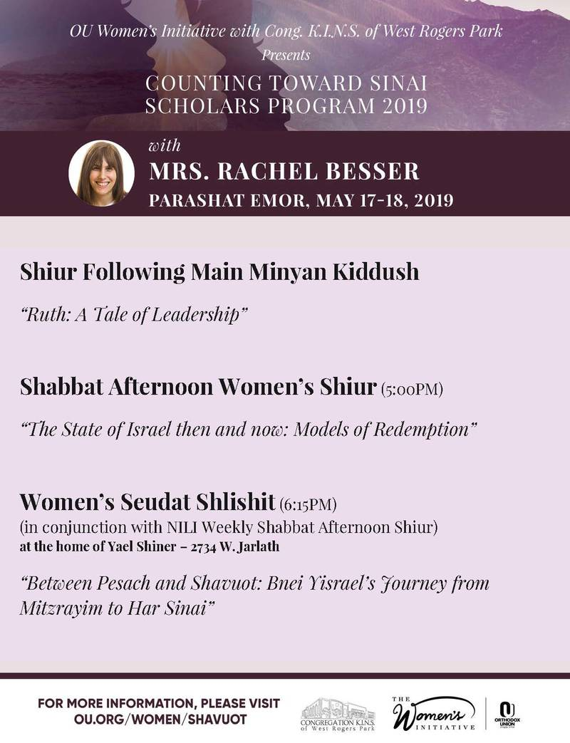 Banner Image for OU Counting Towards Sinai - Scholar in Residence