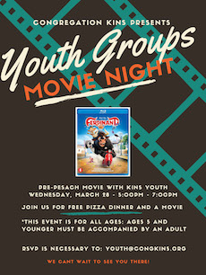 KINS for KIDS MOVIE NIGHT