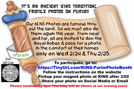 Banner Image for Purim Photos