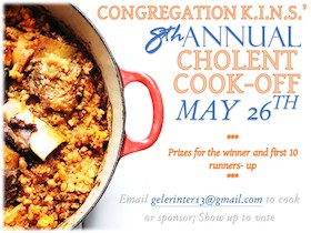 8th Annual Cholent Cook-off