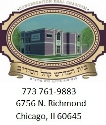 Logo for Congregation Khal Chasidim
