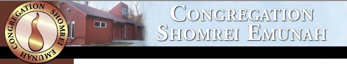 Logo for Shomrei Emunah