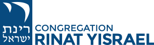 Logo for Congregation Rinat Yisrael