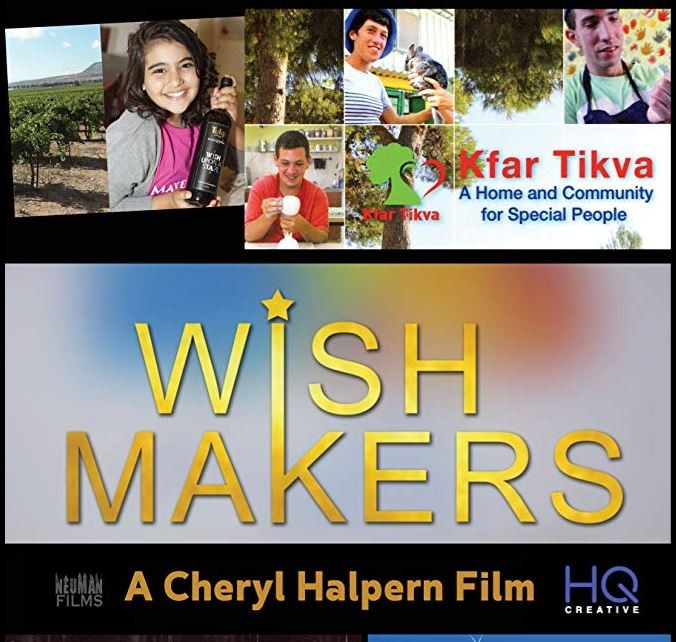Banner Image for Wishmakers: Tu B'Shevat Wine Tasting and Movie