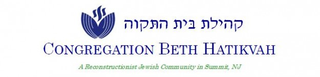 Logo for Congregation Beth Hatikvah