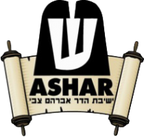 Logo for ASHAR
