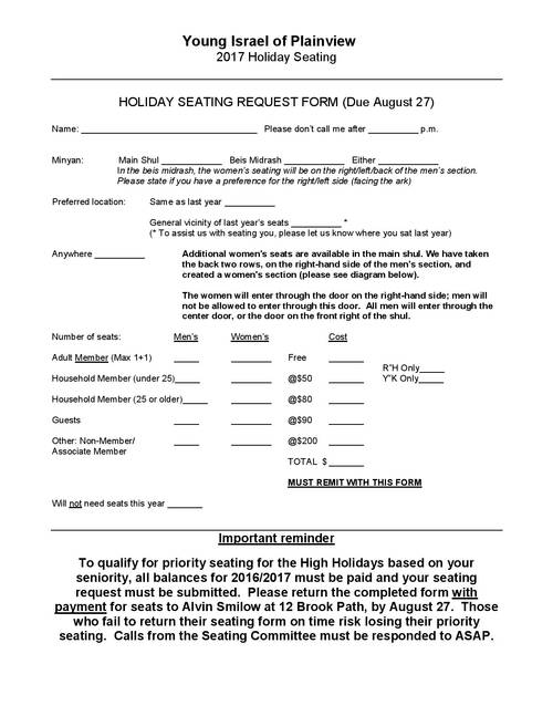 Deadline: High Holiday Seating Form - Event - Young Israel Of