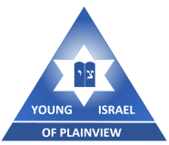 Logo for Young Israel of Plainview