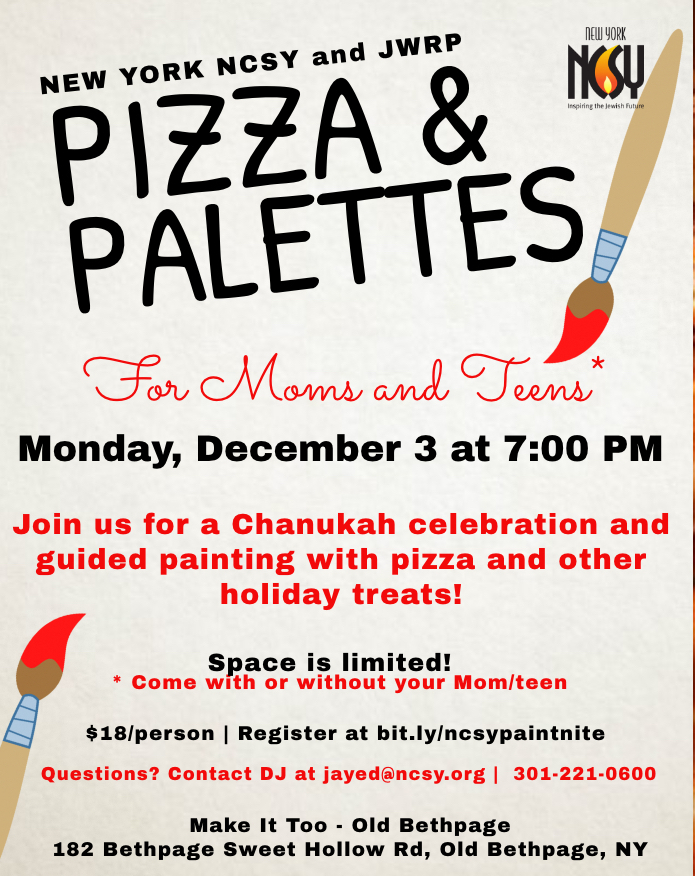Pizza Palettes Event Young Israel Of Plainview