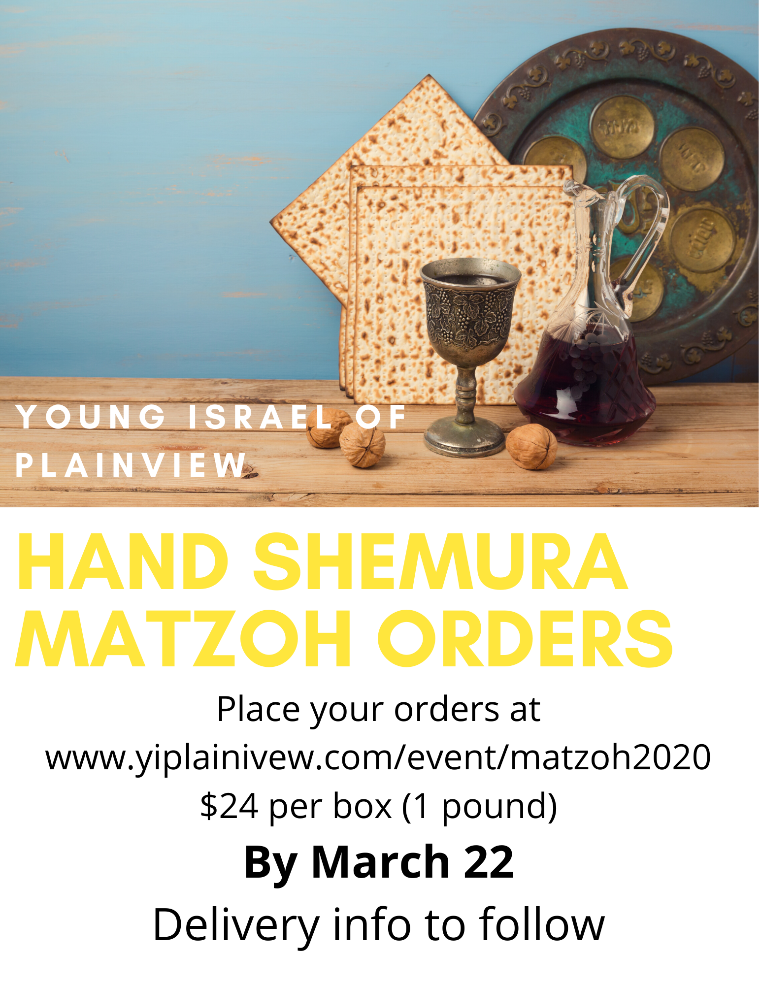 Banner Image for Shemura Matzoh Orders 2020