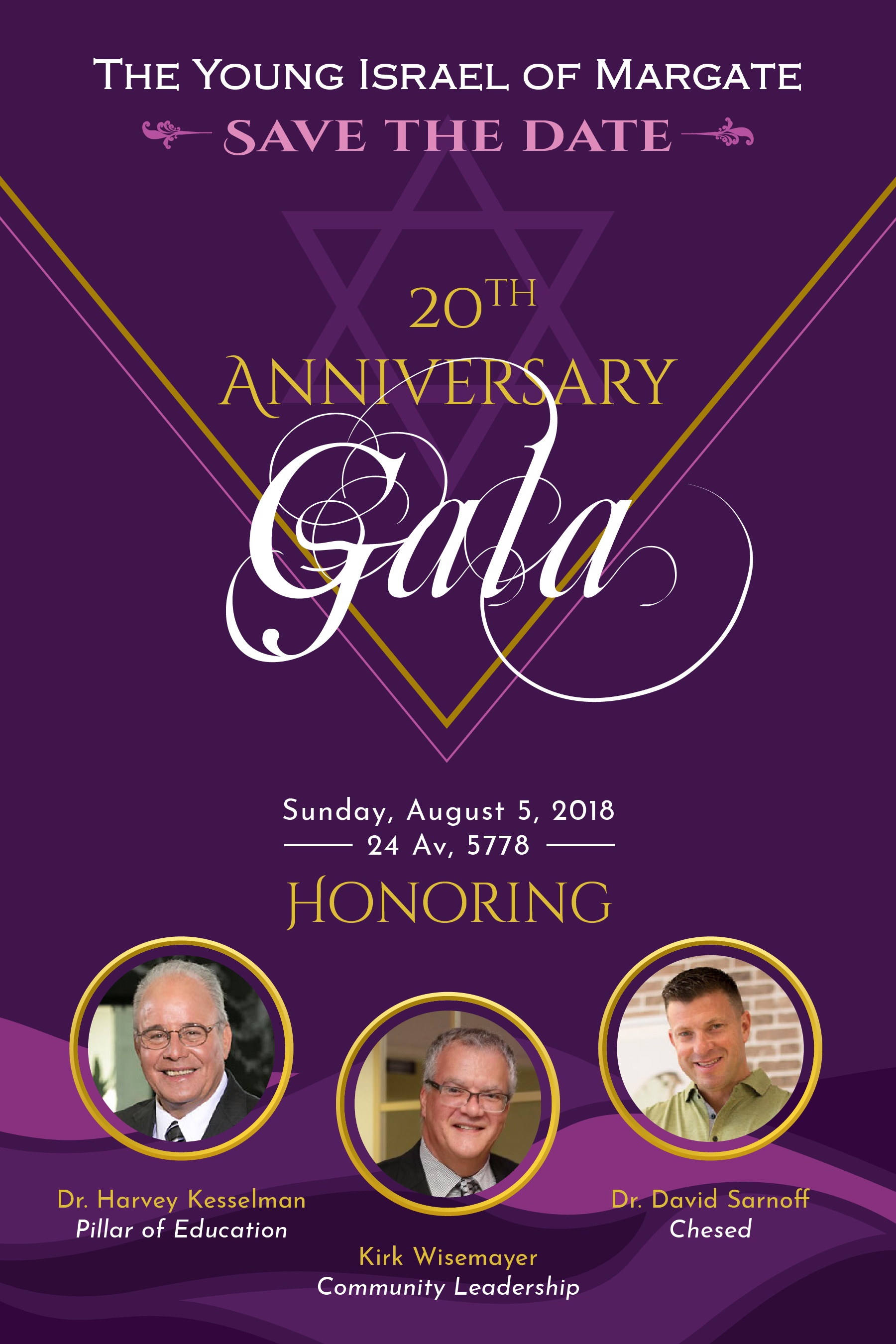 Save the Date for the Young Israel of Margate's 20th Anniversary Gala on August 5th, 2018