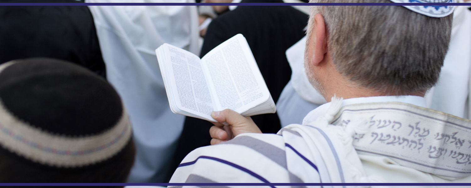 "<a href=""https://www.bmh-bj.org/pray/daily-minyan""