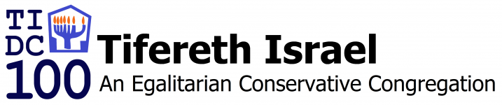 Logo for Tifereth Israel Congregation