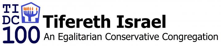 Logo for Tifereth Israel Congregation