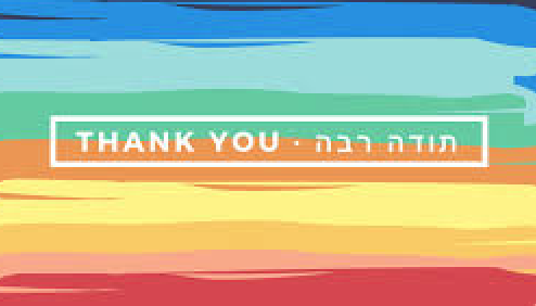 Thank You eCards - Hillel