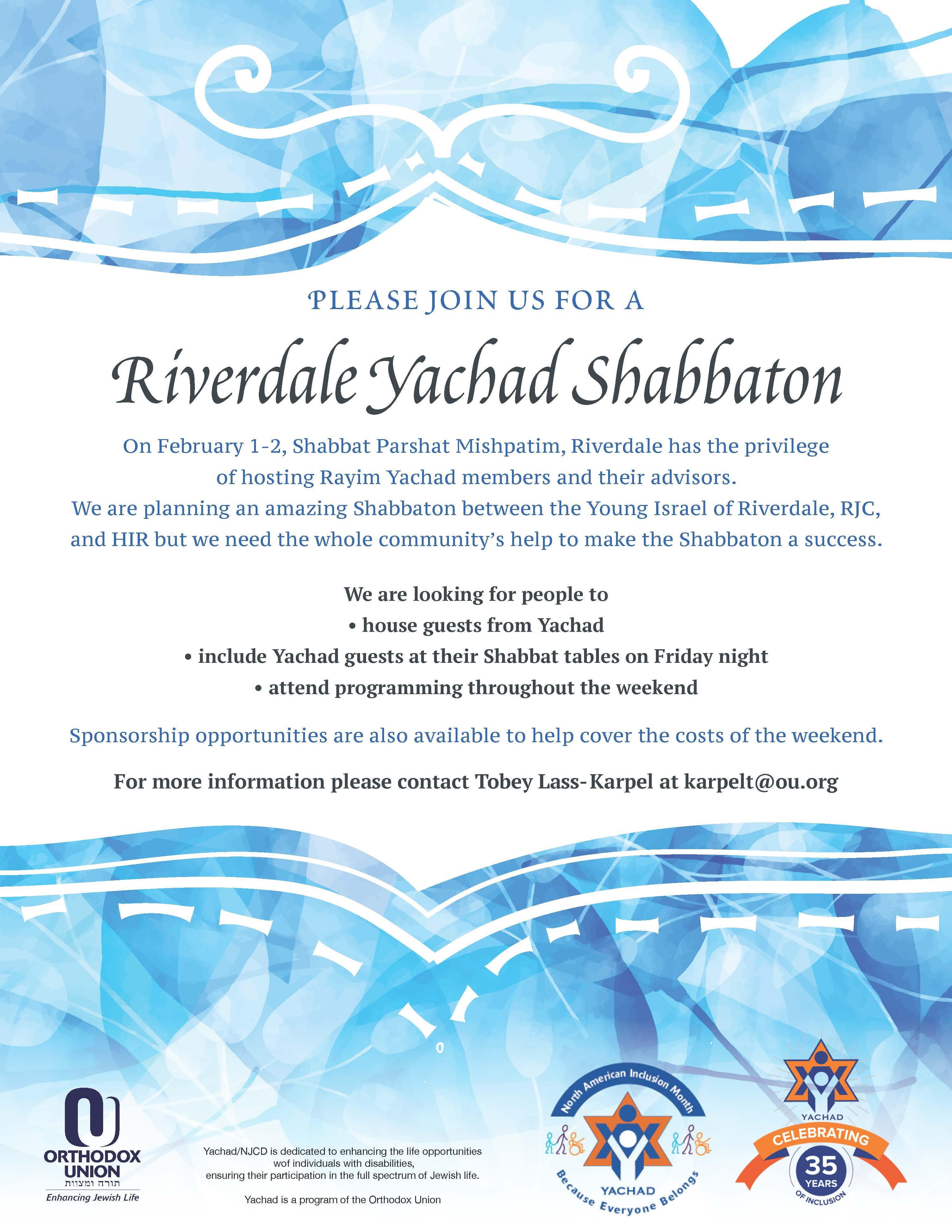 Banner Image for Yachad Shabbaton Community Lunch