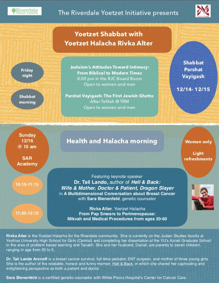 Banner Image for Yoetzet Shabbat with Yoetzet Halacha Rivka Alter