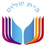 Logo for Congregation Beth Sholom (Teaneck)