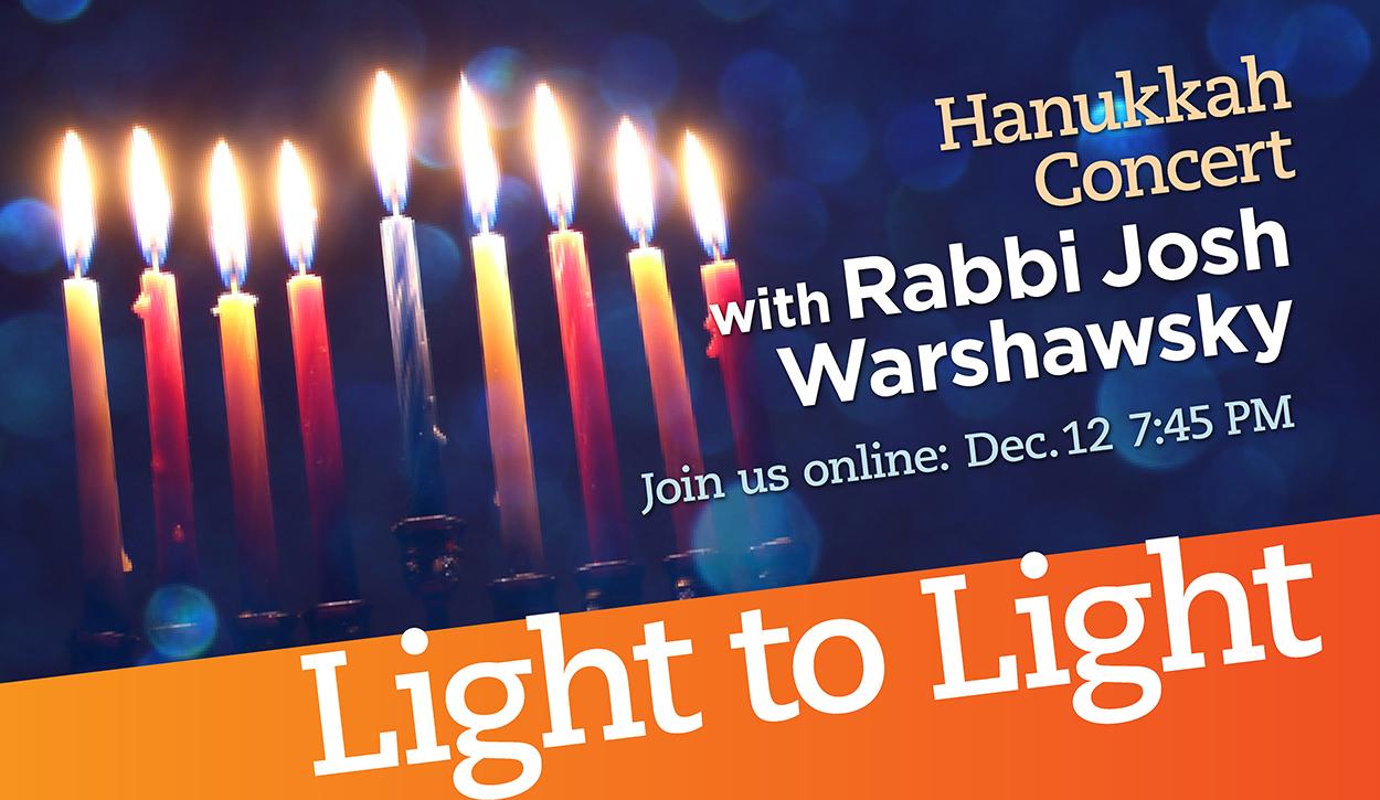 "<a href=""https://www.cbsteaneck.org/event/from-light-to-light-featuring-rabbi-josh-warshawsky.html""                                     target=""_blank"">                                                                 <span class=""slider_title"">                                     Light to Light Concert                                </span>                                                                 </a>"