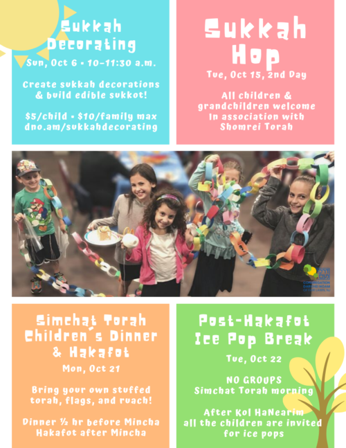 Banner Image for Sukkot & Simchat Torah Youth Events