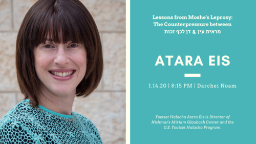 Banner Image for Guest Speaker: Atara Eis