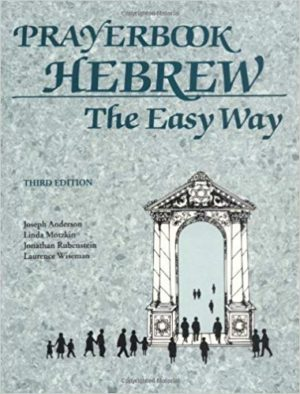 Banner Image for Prayerbook Hebrew (Zoom Class)