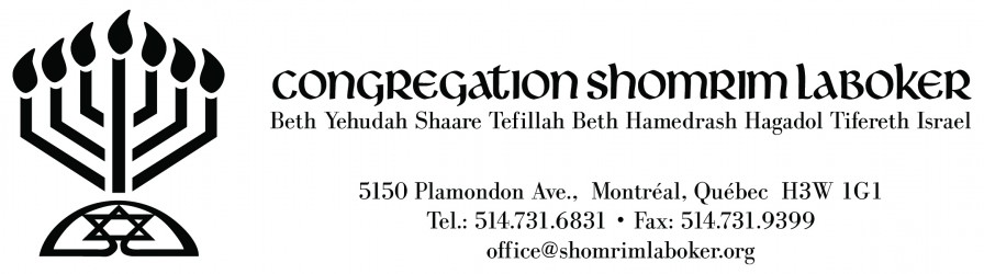 Logo for Congregation Shomrim Laboker
