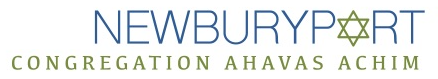 Logo for Congregation Ahavas Achim