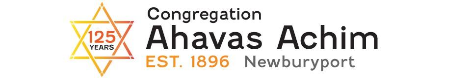 Logo for Congregation Ahavas Achim