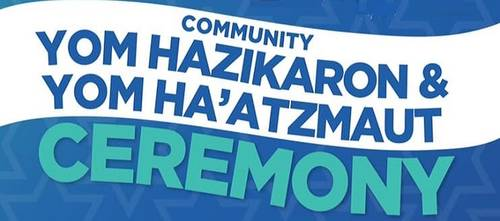 Banner Image for Community Yom Haatzmaut/Yom Hazikaron Celebration (via ZOOM)