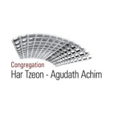 Logo for Har Tzeon-Agudath Achim