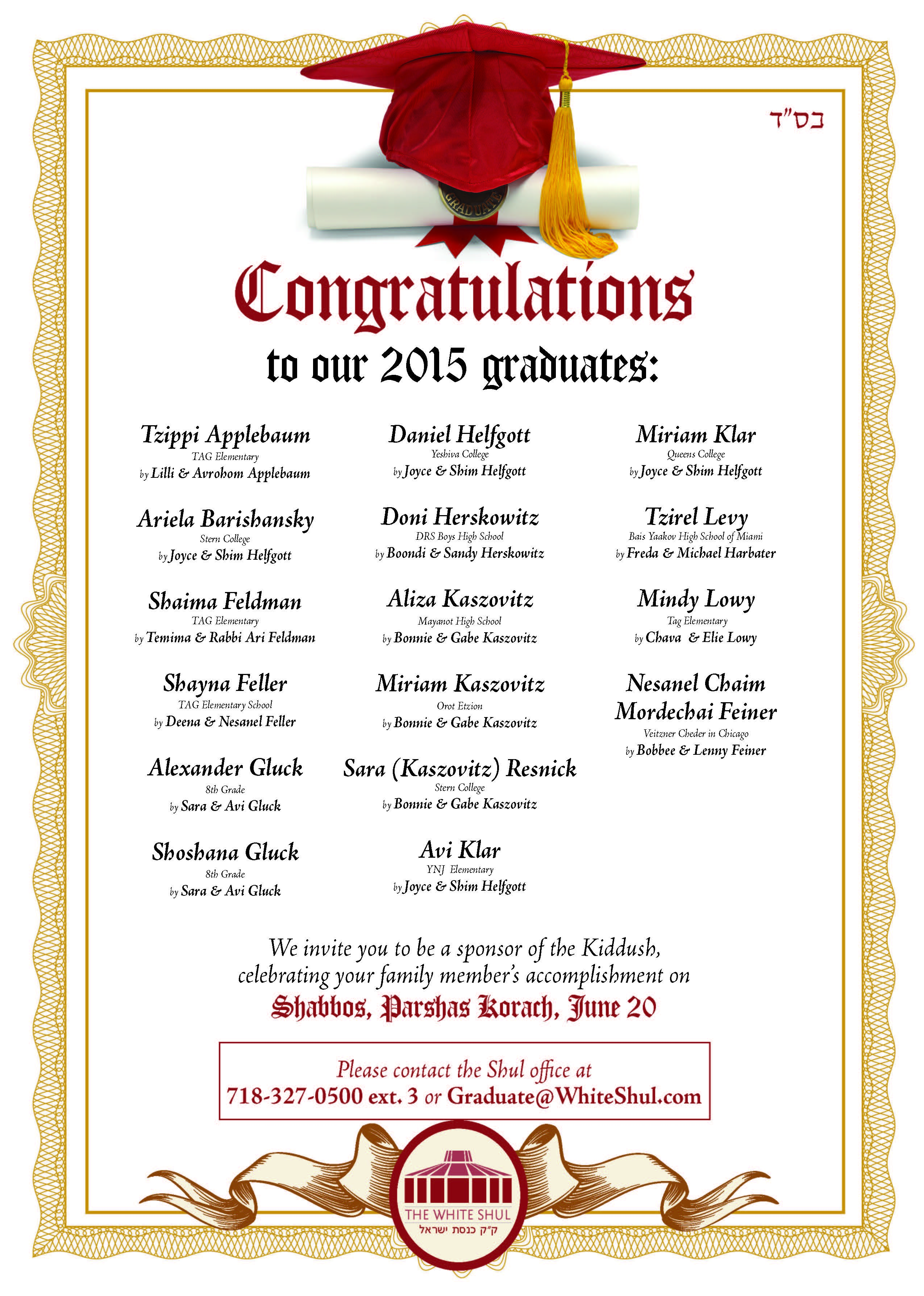 annual graduation kiddush event congregation kneseth member s accomplishment please contact the shul office 718 327 0500 ext 3 or shim helfgott at samson helfgott kattenlaw com we will list honor