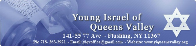 Logo for Young Israel of Queens Valley