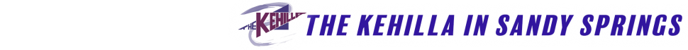 Logo for The Kehilla in Sandy Springs