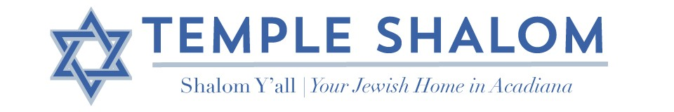 Logo for Temple Shalom