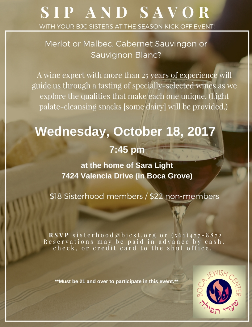 Event Archive - Boca Jewish Center