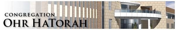 Logo for Ohr HaTorah Dallas